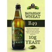 Bulldog B49 Bavarian Wheat Beer Yeast