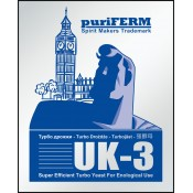 PuriFerm UK-3 Turbo Yeast